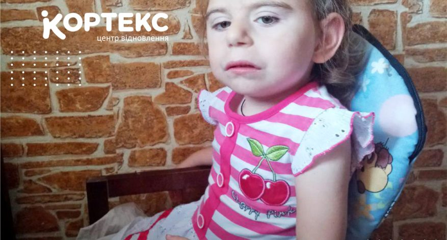 Аня Скороход
