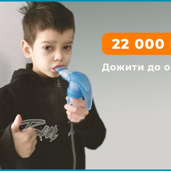 Артем Валекжанін