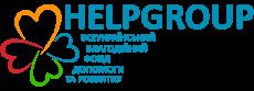 Всеукраїнський фонд допомоги і розвитку HELPGROUP